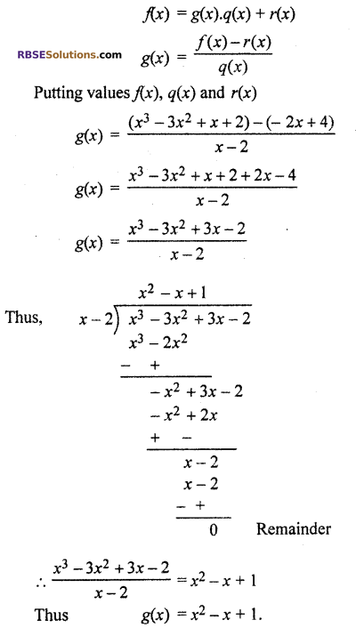RBSE Solutions for Class 10 Maths Chapter 3 PolynomialsEx 3.2 Q4