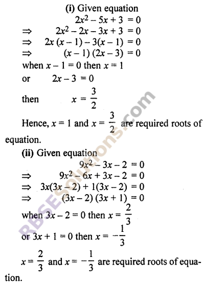 RBSE Solutions for Class 10 Maths Chapter 3 Polynomials Ex 3.3 3