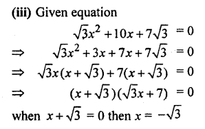RBSE Solutions for Class 10 Maths Chapter 3 Polynomials Ex 3.3 4
