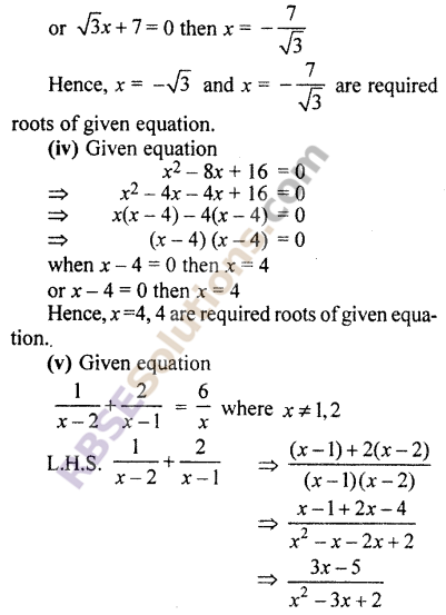RBSE Solutions for Class 10 Maths Chapter 3 Polynomials Ex 3.3 5