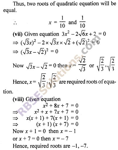 RBSE Solutions for Class 10 Maths Chapter 3 Polynomials Ex 3.3 7