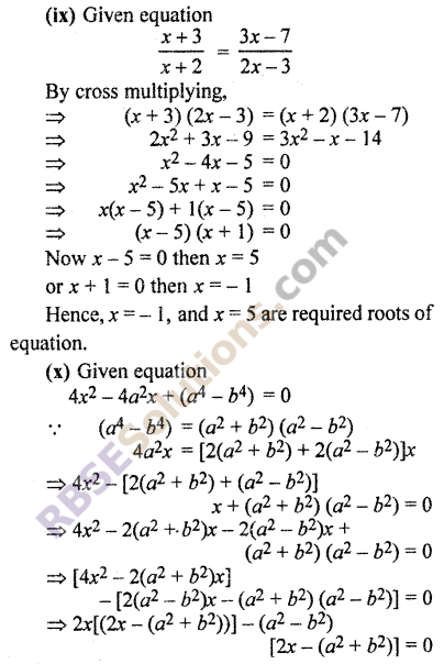 RBSE Solutions for Class 10 Maths Chapter 3 Polynomials Ex 3.3 8
