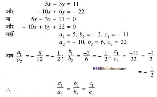 RBSE Solutions for Class 10 Maths Chapter 4 दो चरों वाले रैखिक समीकरण एवं असमिकाएँ Additional Questions 18
