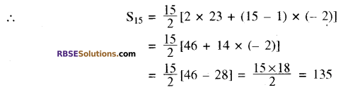 RBSE Solutions for Class 10 Maths Chapter 5 समान्तर श्रेढ़ी Additional Questions 17