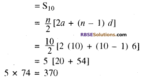 RBSE Solutions for Class 10 Maths Chapter 5 समान्तर श्रेढ़ी Additional Questions 31