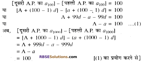 RBSE Solutions for Class 10 Maths Chapter 5 समान्तर श्रेढ़ी Additional Questions 9