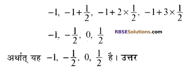 RBSE Solutions for Class 10 Maths Chapter 5 समान्तर श्रेढ़ी Ex 5.1 1