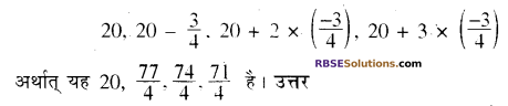 RBSE Solutions for Class 10 Maths Chapter 5 समान्तर श्रेढ़ी Ex 5.1 3