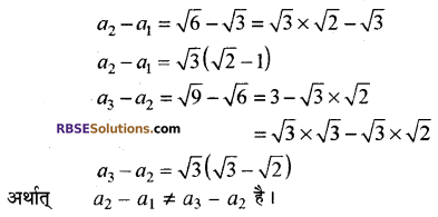 RBSE Solutions for Class 10 Maths Chapter 5 समान्तर श्रेढ़ी Ex 5.1 9