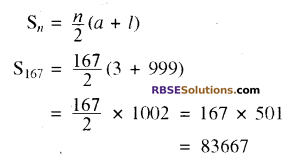 RBSE Solutions for Class 10 Maths Chapter 5 समान्तर श्रेढ़ी Ex 5.3 13