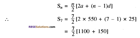 RBSE Solutions for Class 10 Maths Chapter 5 समान्तर श्रेढ़ी Ex 5.3 15
