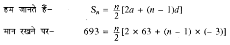 RBSE Solutions for Class 10 Maths Chapter 5 समान्तर श्रेढ़ी Ex 5.3 7