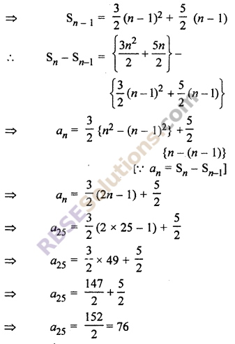 RBSE Solutions for Class 10 Maths Chapter 5 Arithmetic Progression Miscellaneous Exercise 2