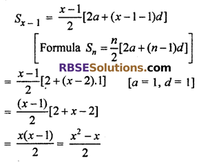RBSE Solutions for Class 10 Maths Chapter 5 Arithmetic Progression Miscellaneous Exercise 3