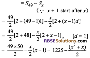 RBSE Solutions for Class 10 Maths Chapter 5 Arithmetic Progression Miscellaneous Exercise 4