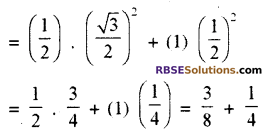 RBSE Solutions for Class 10 Maths Chapter 6 त्रिकोणमितीय अनुपात Additional Questions 34
