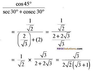 RBSE Solutions for Class 10 Maths Chapter 6 त्रिकोणमितीय अनुपात Additional Questions 38