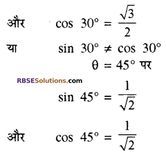 RBSE Solutions for Class 10 Maths Chapter 6 त्रिकोणमितीय अनुपात Additional Questions 44