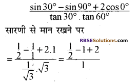 RBSE Solutions for Class 10 Maths Chapter 6 त्रिकोणमितीय अनुपात Ex 6.1 15
