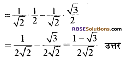 RBSE Solutions for Class 10 Maths Chapter 6 त्रिकोणमितीय अनुपात Ex 6.1 2