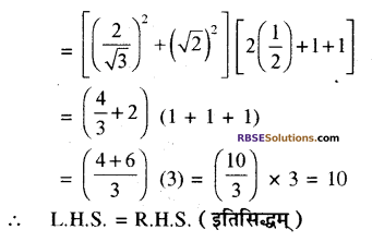 RBSE Solutions for Class 10 Maths Chapter 6 त्रिकोणमितीय अनुपात Ex 6.1 30