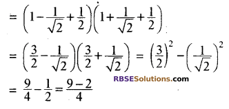 RBSE Solutions for Class 10 Maths Chapter 6 त्रिकोणमितीय अनुपात Ex 6.1 31