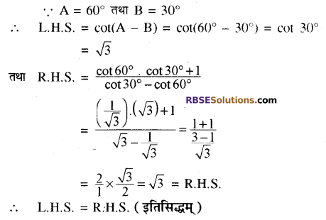 RBSE Solutions for Class 10 Maths Chapter 6 त्रिकोणमितीय अनुपात Ex 6.1 40