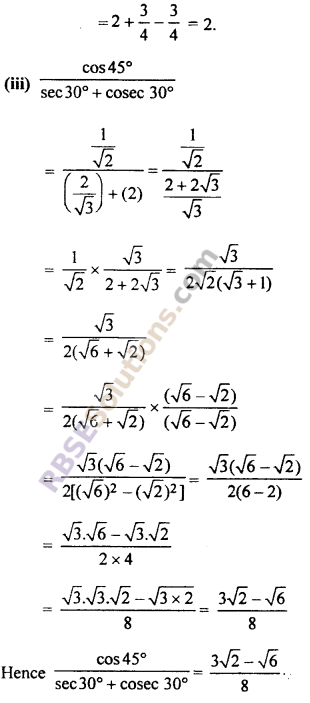 RBSE Solutions for Class 10 Maths Chapter 6 Trigonometric Ratios Additional Questions 12