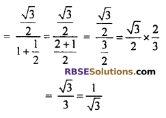 RBSE Solutions for Class 10 Maths Chapter 6 Trigonometric Ratios Additional Questions 13