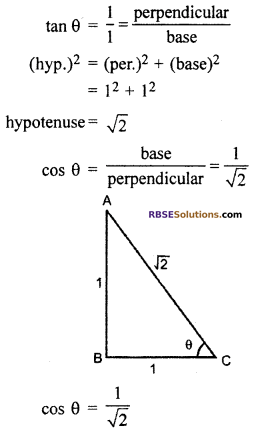 RBSE Solutions for Class 10 Maths Chapter 6 Trigonometric Ratios Additional Questions 5