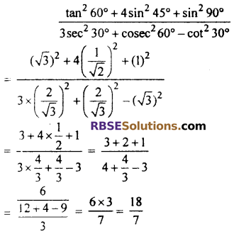 RBSE Solutions for Class 10 Maths Chapter 6 Trigonometric Ratios Ex 6.1 10