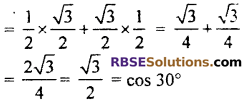 RBSE Solutions for Class 10 Maths Chapter 6 Trigonometric Ratios Ex 6.1 15