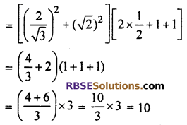 RBSE Solutions for Class 10 Maths Chapter 6 Trigonometric Ratios Ex 6.1 26