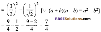 RBSE Solutions for Class 10 Maths Chapter 6 Trigonometric Ratios Ex 6.1 28