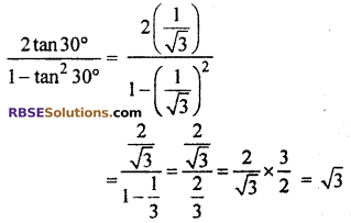 RBSE Solutions for Class 10 Maths Chapter 6 Trigonometric Ratios Ex 6.1 31