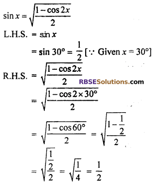 RBSE Solutions for Class 10 Maths Chapter 6 Trigonometric Ratios Ex 6.1 32