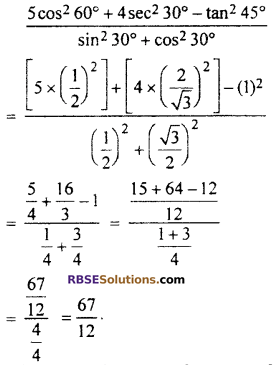RBSE Solutions for Class 10 Maths Chapter 6 Trigonometric Ratios Ex 6.1 5