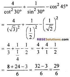 RBSE Solutions for Class 10 Maths Chapter 6 Trigonometric Ratios Ex 6.1 8