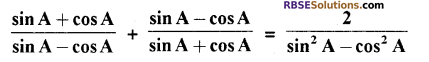 RBSE Solutions for Class 10 Maths Chapter 7 त्रिकोणमितीय सर्वसमिकाएँ Additional Questions 15