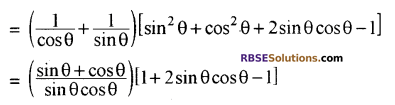 RBSE Solutions for Class 10 Maths Chapter 7 त्रिकोणमितीय सर्वसमिकाएँ Additional Questions 8