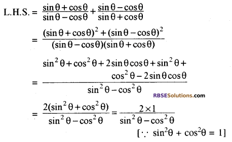 RBSE Solutions for Class 10 Maths Chapter 7 त्रिकोणमितीय सर्वसमिकाएँ Ex 7.1 29