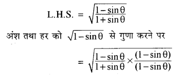 RBSE Solutions for Class 10 Maths Chapter 7 त्रिकोणमितीय सर्वसमिकाएँ Ex 7.1 6