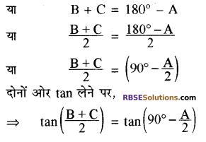 RBSE Solutions for Class 10 Maths Chapter 7 त्रिकोणमितीय सर्वसमिकाएँ Ex 7.2 18