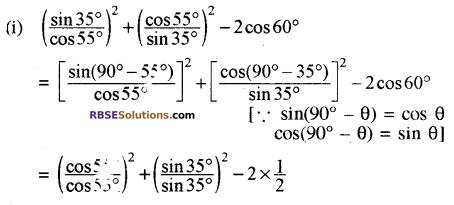 RBSE Solutions for Class 10 Maths Chapter 7 त्रिकोणमितीय सर्वसमिकाएँ Ex 7.2 7