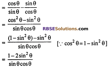 RBSE Solutions for Class 10 Maths Chapter 7 Trigonometric Identities Ex 7.1 13