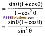RBSE Solutions for Class 10 Maths Chapter 7 Trigonometric Identities Ex 7.1 16