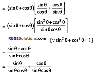 RBSE Solutions for Class 10 Maths Chapter 7 Trigonometric Identities Ex 7.1 21