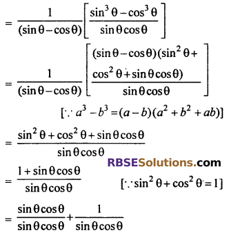 RBSE Solutions for Class 10 Maths Chapter 7 Trigonometric Identities Ex 7.1 24