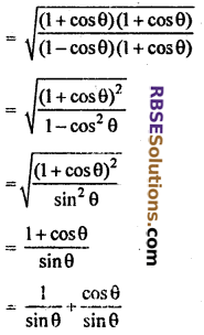 RBSE Solutions for Class 10 Maths Chapter 7 Trigonometric Identities Ex 7.1 28