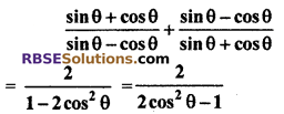 RBSE Solutions for Class 10 Maths Chapter 7 Trigonometric Identities Ex 7.1 31
